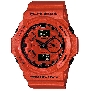 Casio Mens G-Shock GA150A-4A Watch