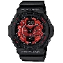 Casio Mens G-Shock GA150MF-1A Watch