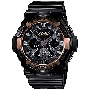 Casio Mens G-Shock GA200RG-1A Watch
