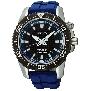 Seiko Mens Diver SKA563 Watch
